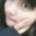 石川県野々市の友達募集掲示板「コスモス さん/31歳/デート友募集」