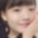 青森県八戸の友達募集掲示板「のん さん/22歳/メル友募集」