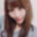 石川県金沢の友達募集掲示板「かりん さん/19歳/趣味友募集」
