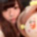 福井県鯖江の友達募集掲示板「ミーちゃん さん/21歳/LINE友募集」