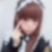 青森県青森の友達募集掲示板「かな さん/19歳/遊び友募集」