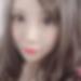 長野県長野の友達募集掲示板「麻由 さん/22歳/恋人未満募集」