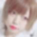 静岡県静岡の友達募集掲示板「しずか さん/19歳/LINE友募集」