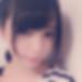 愛知県一宮の友達募集掲示板「なゆ さん/31歳/メル友募集」