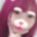 奈良県天理の友達募集掲示板「亜由美 さん/23歳/テレ友募集」