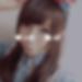 和歌山県新宮の友達募集掲示板「愛似 さん/32歳/メル友募集」