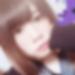 鳥取県米子の友達募集掲示板「みずき さん/19歳/リア友募集」