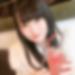 鳥取県倉吉の友達募集掲示板「りん さん/23歳/趣味友募集」