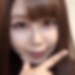宮城県仙台の友達募集掲示板「ののたん さん/19歳/友達以上募集」