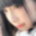 広島県広島の友達募集掲示板「希美 さん/19歳/遊び友募集」