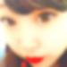 広島県広島の友達募集掲示板「彩子 さん/21歳/メル友募集」