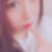 山口県下関の友達募集掲示板「純子 さん/26歳/遊び友募集」