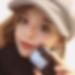 徳島県徳島の友達募集掲示板「恭子 さん/19歳/LINE友募集」