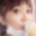 愛媛県新居浜の友達募集掲示板「まりこ さん/20歳/趣味友募集」