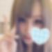 高知県香南の友達募集掲示板「まー さん/28歳/カカオ友募集」