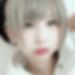 高知県高知の友達募集掲示板「萌香 さん/19歳/LINE友募集」