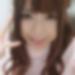 北海道函館の友達募集掲示板「みなみ さん/20歳/友達以上募集」