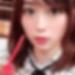 秋田県秋田の友達募集掲示板「志保子 さん/24歳/カカオ友募集」