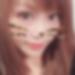 福島県会津若松の友達募集掲示板「なるみ さん/32歳/LINE友募集」