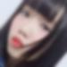 北海道函館のLINE交換掲示板「リリカ さん/21歳/パパ希望」