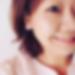 栃木県宇都宮のLINE交換掲示板「瑠璃 さん/19歳/えち友希望」