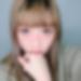 埼玉県さいたまのLINE交換掲示板「由良 さん/27歳/キスフレ希望」