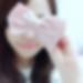 東京都渋谷のLINE交換掲示板「明日香 さん/27歳/パパ希望」