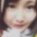 青森県八戸のLINE交換掲示板「なでしこ さん/28歳/キスフレ希望」