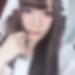 神奈川県川崎のLINE交換掲示板「鈴花 さん/21歳/友達希望」