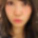 富山県富山のLINE交換掲示板「早季子 さん/27歳/なんとなく希望」