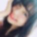 富山県富山のLINE交換掲示板「mitiko さん/30歳/秘密希望」