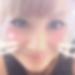 石川県小松のLINE交換掲示板「ユウナ さん/28歳/1度きり希望」