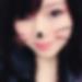 山梨県山梨のLINE交換掲示板「紗衣 さん/33歳/1度きり希望」