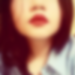 長野県長野のLINE交換掲示板「奈緒 さん/21歳/えち友希望」