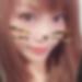 長野県佐久市のLINE交換掲示板「ヤヨイ さん/32歳/セフレ希望」