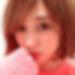 岐阜県岐阜のLINE交換掲示板「瞳 さん/33歳/キスフレ希望」