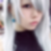 静岡県静岡のLINE交換掲示板「SUZUKA さん/21歳/1度きり希望」