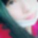 愛知県豊田のLINE交換掲示板「由美 さん/19歳/キスフレ希望」