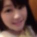 愛知県名古屋のLINE交換掲示板「えみちぃ さん/25歳/セフレ希望」