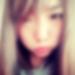 三重県伊勢のLINE交換掲示板「真紀子 さん/26歳/即会い希望」