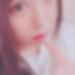 滋賀県大津のLINE交換掲示板「暁美 さん/21歳/キスフレ希望」