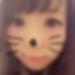 大阪府大阪のLINE交換掲示板「ティファ さん/19歳/即会い希望」