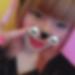 兵庫県姫路のLINE交換掲示板「さっちん さん/19歳/秘密希望」