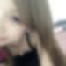 兵庫県姫路のLINE交換掲示板「麻奈 さん/31歳/友達希望」