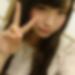 和歌山県新宮のLINE交換掲示板「雅子 さん/32歳/不倫希望」