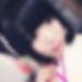島根県松江のLINE交換掲示板「紫苑 さん/19歳/キスフレ希望」