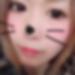 徳島県阿南のLINE交換掲示板「礼威子 さん/21歳/パパ希望」