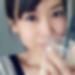 徳島県鳴門のLINE交換掲示板「ゆうこりん さん/25歳/なんとなく希望」