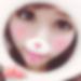 福岡県福岡のLINE交換掲示板「あゆ さん/26歳/セフレ希望」