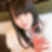 長崎県佐世保のLINE交換掲示板「留美子 さん/26歳/なんとなく希望」